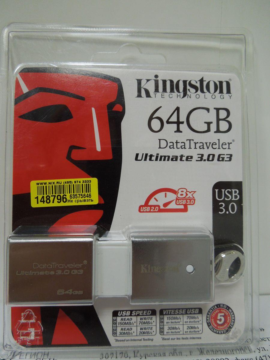 Flash 64GB