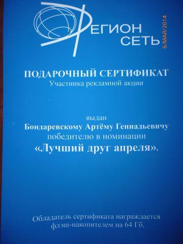 P1000189