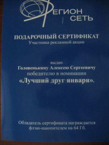 IMG 0229