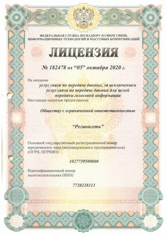 License182478