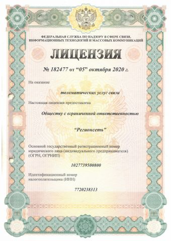 License182477